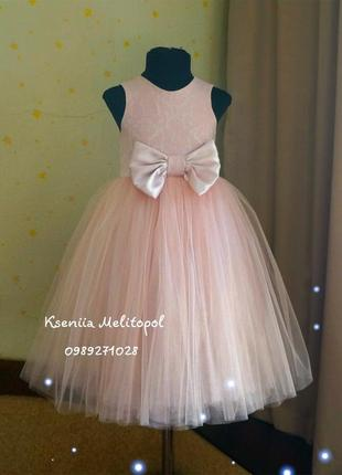 Вечернее платье все размеры  нарядное выпускное праздничное платье