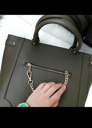 Супер бомбезна сумка