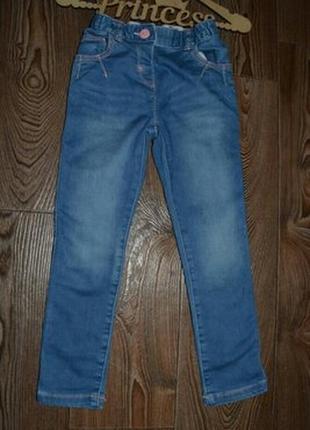 Трикотажние джинси девочке nutmeg 3-4г