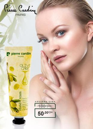 Pierre cardin hand cream 30 ml - olive care крем для рук