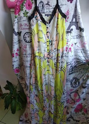 Екзотичне плаття/сарафан,в ньому ви будете неперевершені 😍