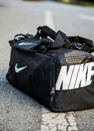Спортивная сумка nike.сумка дорожная, спортивная найк с отделом для обуви ксс512