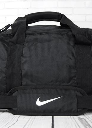 Спортивная сумка nike.сумка дорожная, спортивная найк с отделом для обуви ксс514