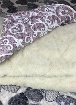 Теплое одеяло на овчине. двуспалка