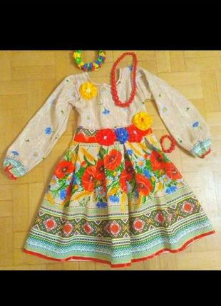 Платье вышиванка на утренник