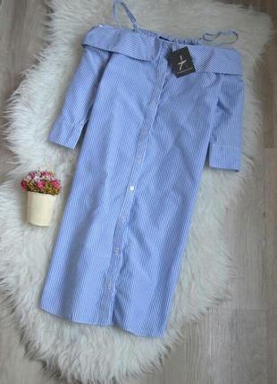 Платье-рубашка в полоску с открытыми плечами atmosphere