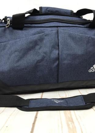7327b7e748ed Красивая спортивная сумка adidas.сумка для тренировок, в спортзал.дорожная  сумка. ксс24