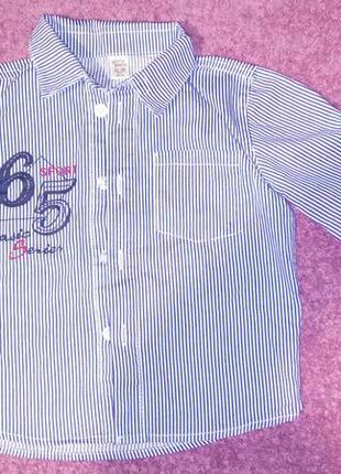 Классная рубашка в полоску gloria jeans 12-18