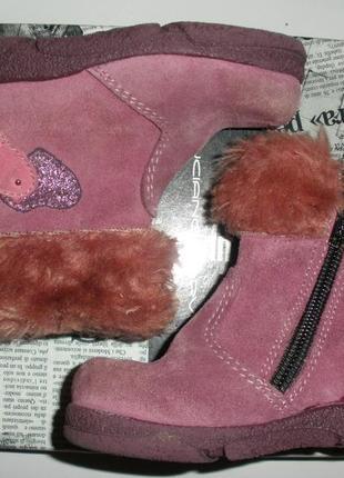 Чудесные демисезонные ботиночки, сапожки tapsy для девочки на 22 размер