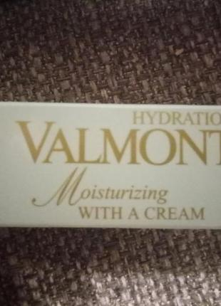 Valmont  зволожуючий крем