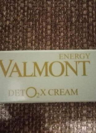 Valmont детокс крем