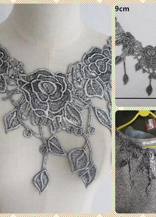 Вышитый воротник декольтк серебро розы и листочки