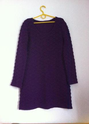 Платье с рукавом осень зима фиолетовое рm-l