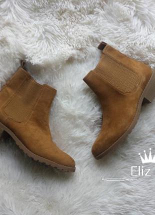 Крутые деми ботинки