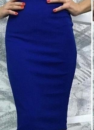 Стильная юбка карандаш миди с высокой талией синего цвета