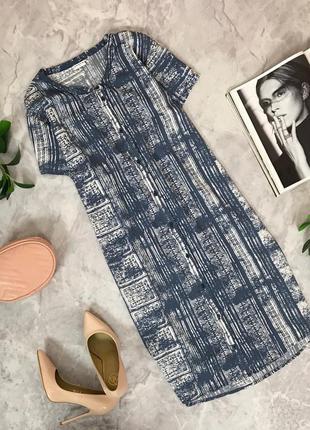 Женственное платье  dr1907088  only