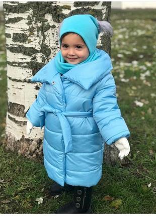 Шикарное пальто-одеяло для вашей малышки!