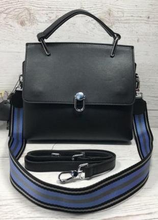 Женская кожаная сумка черная жіноча шкіряна сумка чорна стильная  натуральная