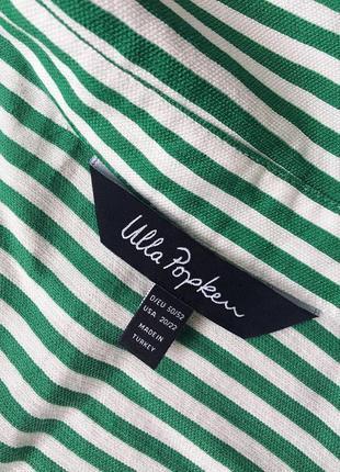 Стильная рубашка 💚4