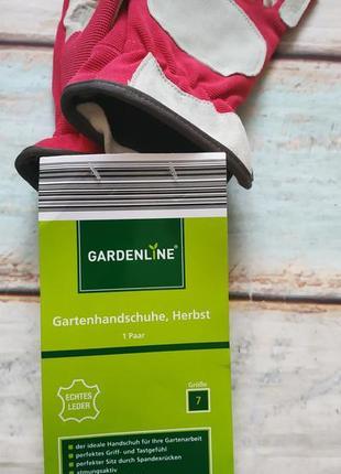 Перчатки садовые, германия
