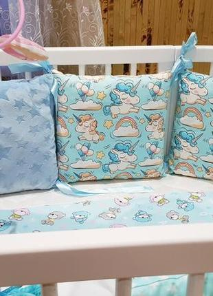 Детское постелье для новорожденого,бортики в кроватку,защита,единорог