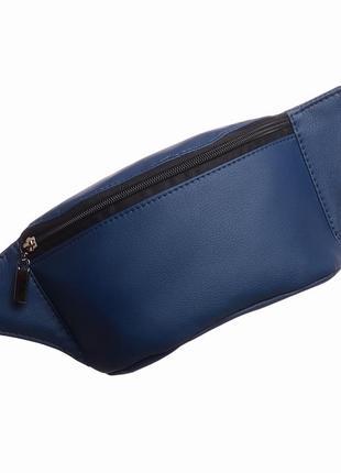 Женская сумка на пояс, плече бананка тёмно-синяя с экокожи