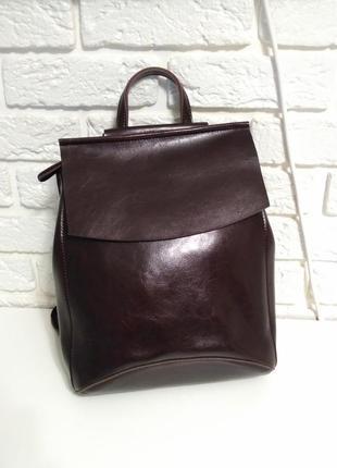 Кожаный рюкзак, сумка (трансформер)-подходит документов а4-формата