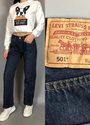 Джинсы винтаж завышенная посадка levis 501