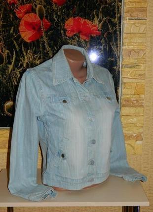 Куртка джинсовая женская светлая размер 42-44 wallys jeans