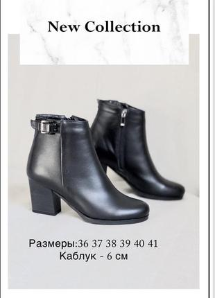 Женские кожаные и замшевые ботинки/ботильоны