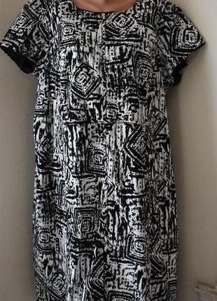 Новое красивое осеннее платье с принтом очень большого размера