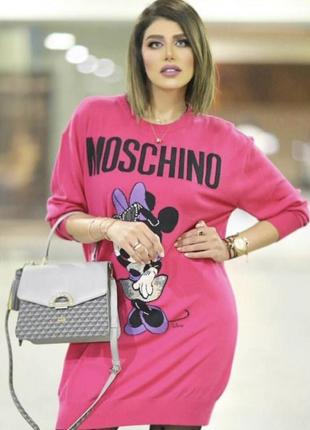 Оригинальное платье moschino s/m