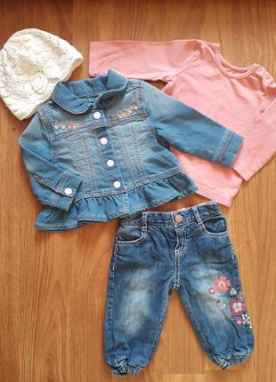 Весенний костюмчик для маленькой принцессы