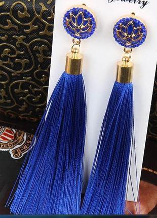 Длинные серьги кисти кисточки синие с кристаллами
