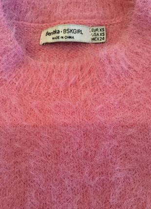 Мягкий свитер-травка bershka sale3 фото