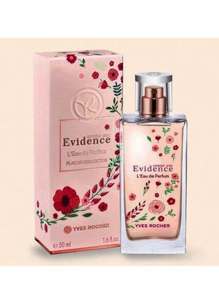 Comme une evidence l'еau de parfum 50ml