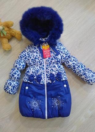 """Зимнее пальто для девочки """"снежинка"""" - 30 р (104-110)"""