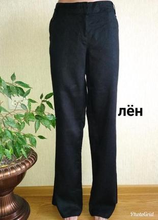 Стильные брендовые широкие льняные брюки,р.40