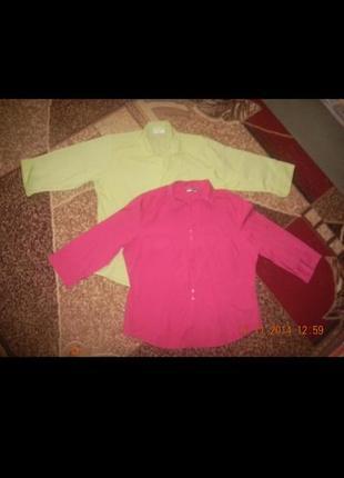 Рубашка офисная р 48-52,распродажа!!!
