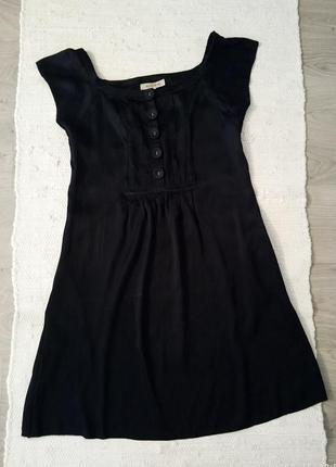 See by chloe: шелковое платье
