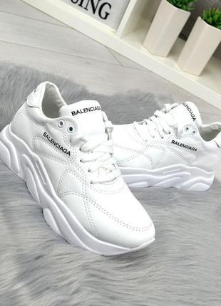 Кожаные кроссовки кеды на модной подошве в стиле balenciaga. 36-41