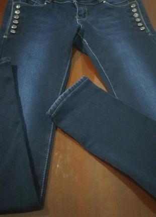 Теплые джинсы на флисе.