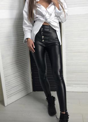 Кожаные штаны лосины