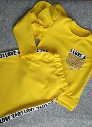 Костюм с юбкой , желтый костюм