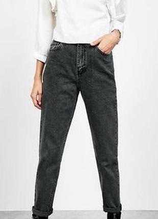 Джинсы мам мом mon jeans bershka бананы баталы бойфренды на высокой посадке черные вареные