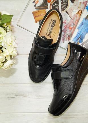 Gemini! германия! кожа! комфортные туфли высокого качества на липучках