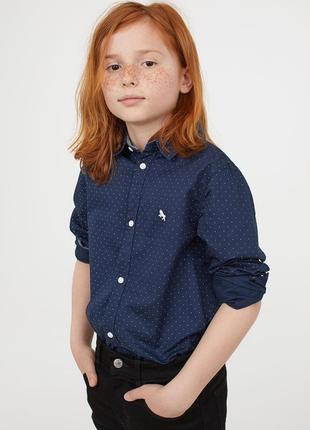 Красивая качественная рубашка 8-9, 9-10лет h&m