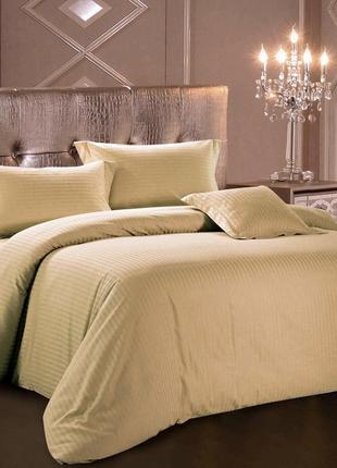 Двухспальное постельное белье беж coloroll home basic double
