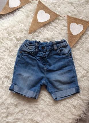 Джинсовые шорты на 2-3 года