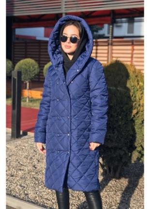 Пальто-куртка демисезон!